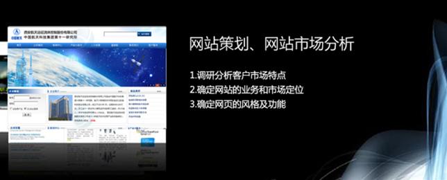 免费网站建站_自助优化seo