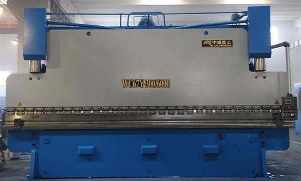 WC67Y-300/6000