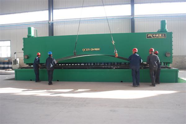 QC11Y-20×9000闸式剪板机